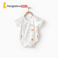 童泰 婴儿衣服 *3件