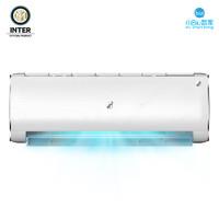 苏宁小Biu 国米空调 Pro KFR-35GW/BU2(A1)WI 1.5匹冷暖 壁挂式空调