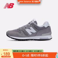 New Balance NB官方男鞋女鞋ML565BS休闲鞋休闲运动鞋 灰色 ML565BS 37.5