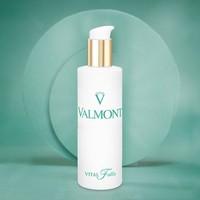 历史低价 : Valmont 法尔曼 Vital Falls 生命之泉爽肤水 150ml