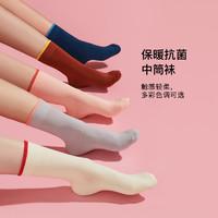 BANANAUNDER蕉下保暖中筒袜秋冬款长效耐洗涤弹性贴合脚部曲线多彩色调可选  1 *10件