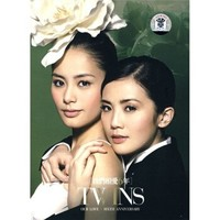 《TWINS:我们相爱六年新曲》(3CD+DVD)