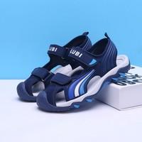 男童凉鞋夏季透气速干儿童运动包头沙滩凉鞋女童(26-37)