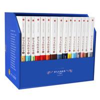 《罗马人的故事》(套装共15册) +凑单品