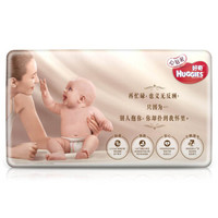 考拉海购黑卡会员 : HUGGIES 好奇 心钻系列 婴儿纸尿裤 M号 50片*3包