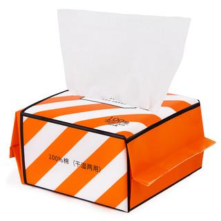 三利 洗脸巾 纯棉一次性毛巾 干湿两用 100片/包 橙色 *3件