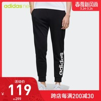 adidas neo M CE LNR TP 男装修身运动裤EI4671