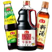 再降价: 海天 零添加酱油1.28L + 蚝油 520g + 料酒 450ml *5件