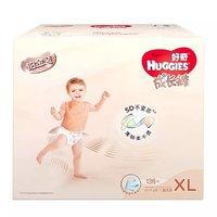 限用户 : HUGGIES 好奇 铂金装 婴儿成长裤 XL 136片