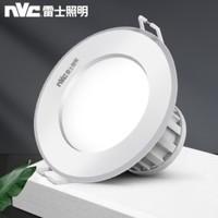 nvc-lighting 雷士照明 铝制LED筒灯  4W *5件