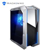 MACHENIKE 机械师 未来战舰 台式机(i7-10700、16G、256GB+1T、RTX2060 )