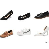 Daphne 达芙妮 00008 女士单鞋 *2件