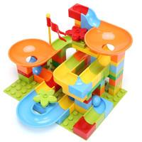 汇奇宝 兼容乐高儿童大颗粒积木拼装宝宝玩具益智拼插女孩2-3-6岁男孩智力 欢乐滑道 *5件