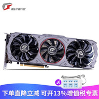 七彩虹(Colorful)iGame  GTX1660SUPER/1660Ti OC 电竞游戏显卡