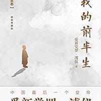 促销活动:亚马逊中国 Kindle电子书 幸运用户专享