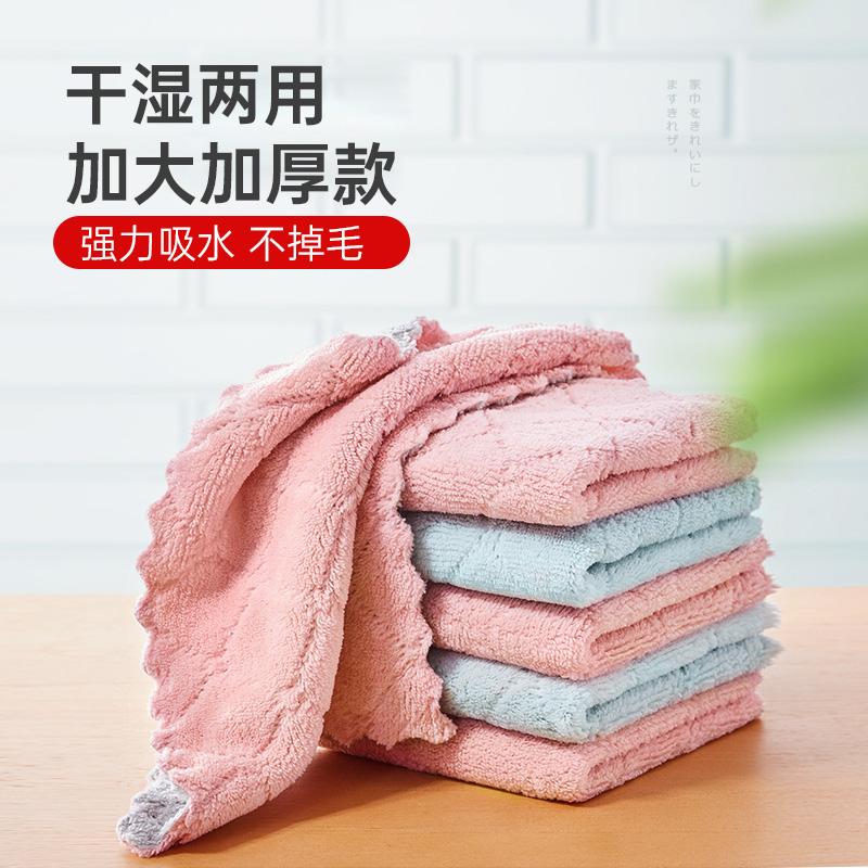 洗碗布家用厨房家务清洁巾百洁布