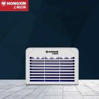 HONGXIN 红心 HX-009 家用灭蚊灯 电击型