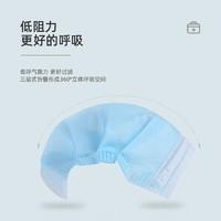 新世家族 儿童医用外科口罩 独立包装 3片