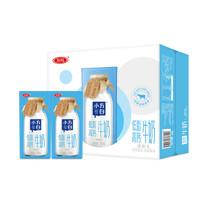 SANYUAN 三元 SAN YUAN)小方白低脂高钙牛奶200ml*24盒  礼盒装