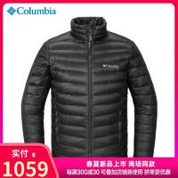 哥伦比亚户外男装防水热能反射700蓬松度白鹅绒保暖羽绒服PM5565 *2件