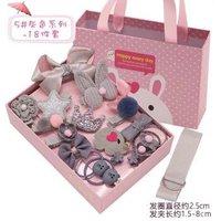 GENGXI 六一儿童节可爱小女孩发卡 18件套