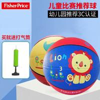 Fisher-Price 费雪 儿童篮球拍拍球