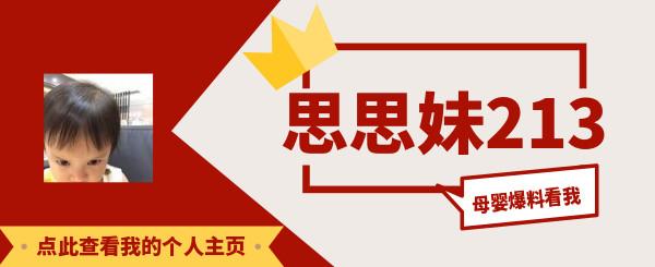 618爆料达人PK赛: 首周周榜获奖名单出炉!