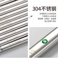 熊意 304不锈钢筷子 10双装 22.5cm