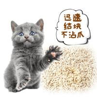 怡宠星 豆腐猫砂 6L