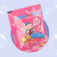 优卡家 儿童吹气泡泡补充液 40包