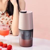 Joyoung 九阳 LZ190 榨汁机
