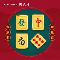 Chow Tai Seng 周大生 Y0GC0748 黄金麻将转运珠