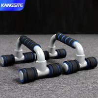 康斯特 防滑工字型俯臥撐支架  練胸肌健身器材 承重200KG家用 運動藍色