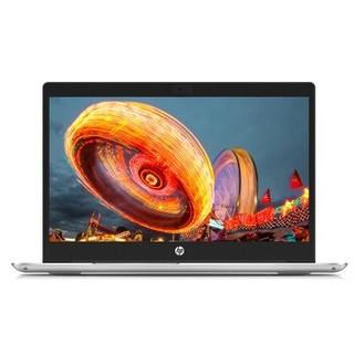 HP 惠普 战66 三代 锐龙版 15.6英寸 笔记本电脑 (银色、锐龙R7-4700U、16GB、512GB SSD、核显)