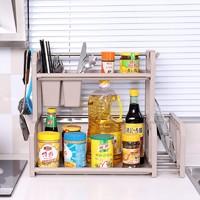 iChoice 厨房多功能置物架  2层