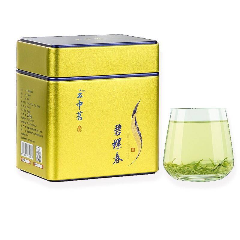 云中茗 明前特级 碧螺春绿茶 125g