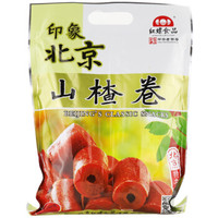 北京特产 红螺 山楂卷 500g/袋中华老字号 *8件