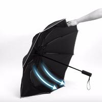 iChoice 全自动雨伞男士反向伞大号折叠三折晴雨伞
