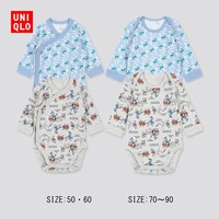 UNIQLO 优衣库 婴儿/新生儿 圆领连体装 2件装