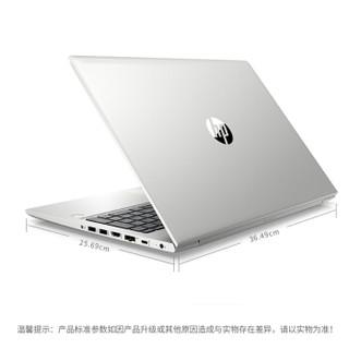 HP 惠普 战66三代 锐龙AMD版 15.6英寸笔记本电脑(R5-4500U、16GB、512GB)
