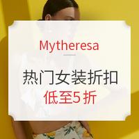 海淘活动:Mytheresa Burberry、Acne Studios等热门女装夏季折扣特卖