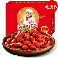 红功夫麻辣小龙虾尾(每盒33-40只) 豪华礼盒装*6盒