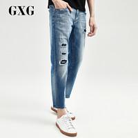 GXG 182805209 男士牛仔裤