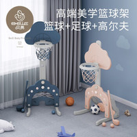 贝易 可升降家用室内篮球架 2-3岁儿童玩具 皇家蓝