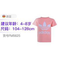adidas kids阿迪达斯 4-8岁 儿童小童休闲短袖T恤  FM5625