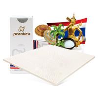 考拉海购黑卡会员:PARATEX 泰国原装进口天然乳胶床垫 180*200*3cm