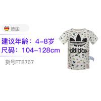 adidas kids阿迪达斯 4-8岁 儿童小童大童休闲短袖  FT8767T恤