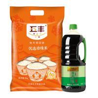 华润五丰-李锦记  优选珍珠米 5kg+酱油 薄盐生抽1.75L
