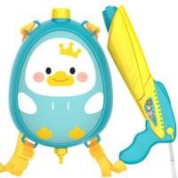 爸爸妈妈(babamama)儿童背包水枪玩具 双肩背水壶高压喷射水枪 C-009艾妮鸭 *6件