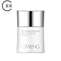瓷妆 芯颜透白防晒霜 SPF25 PA++ 30g